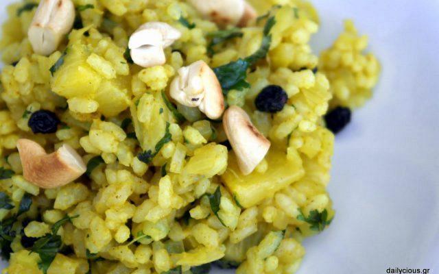 Ρύζι με κάρυ, ανανά και σταφίδες