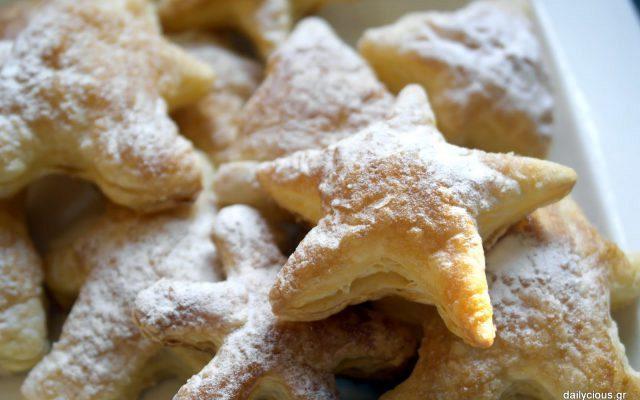 Ζαχαρωμένα σφολιατίνια (χριστουγεννιάτικα)