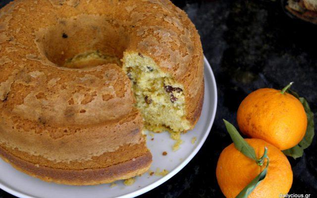 Κέικ μανταρίνι με σταφίδες και κονιάκ