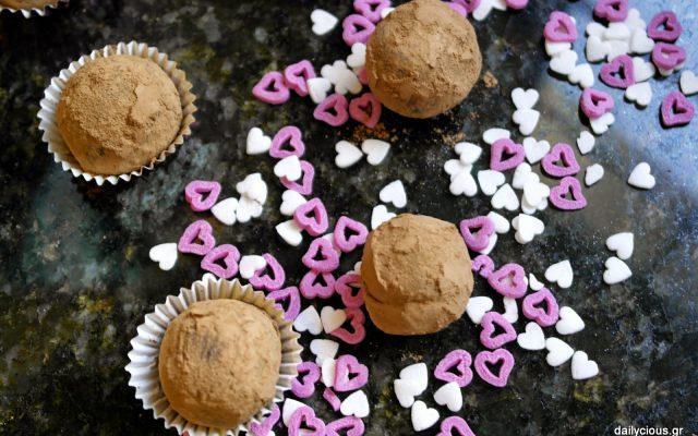 Σοκολατάκια με λάιμ και τζίντζερ