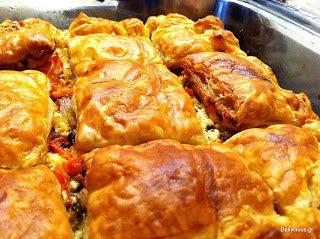 Πίτα λαχανικών (με χαμηλά λιπαρά)