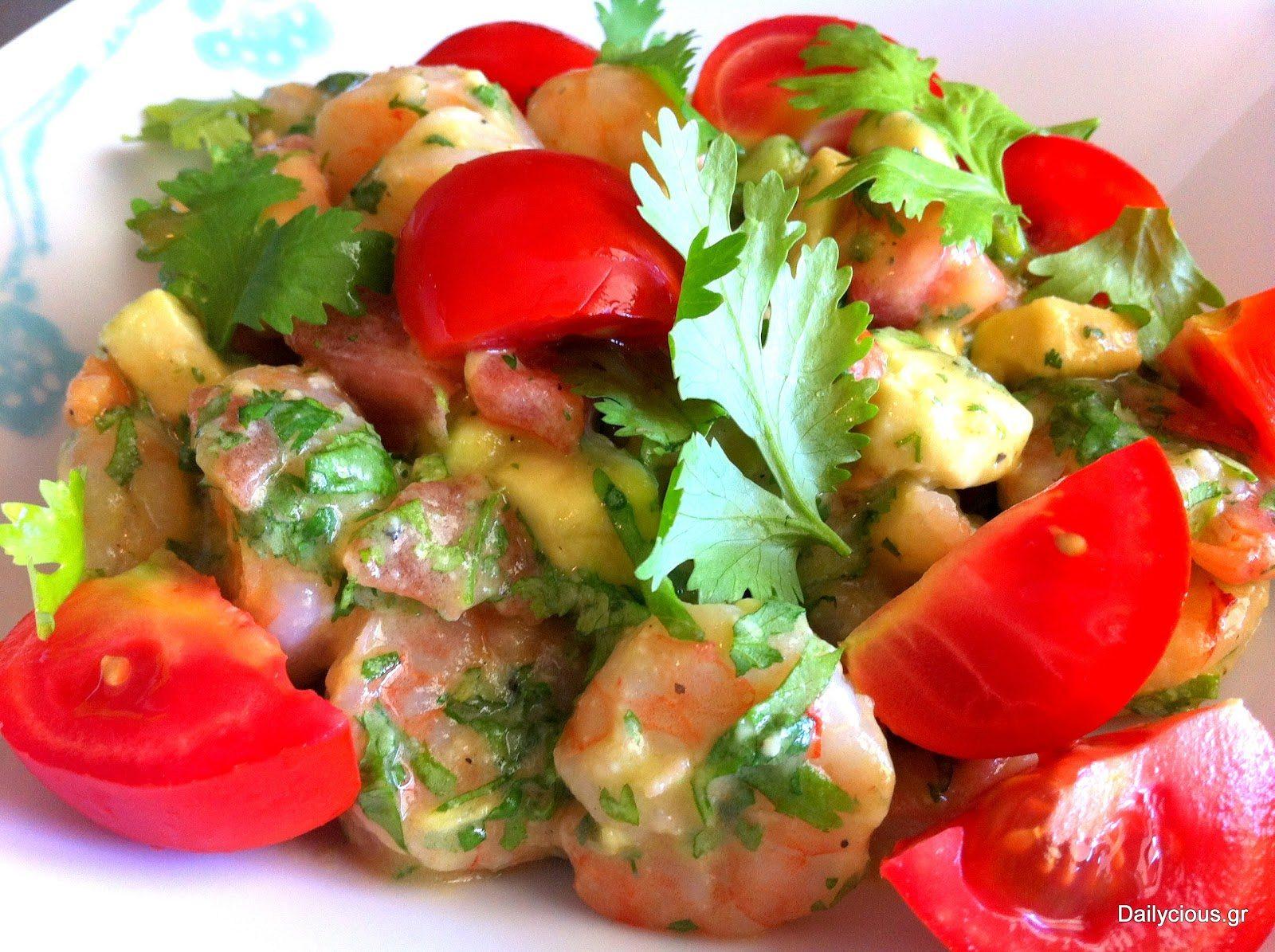 Ταϊλανδέζικη σαλάτα με γαρίδες, αβοκάντο και λάιμ