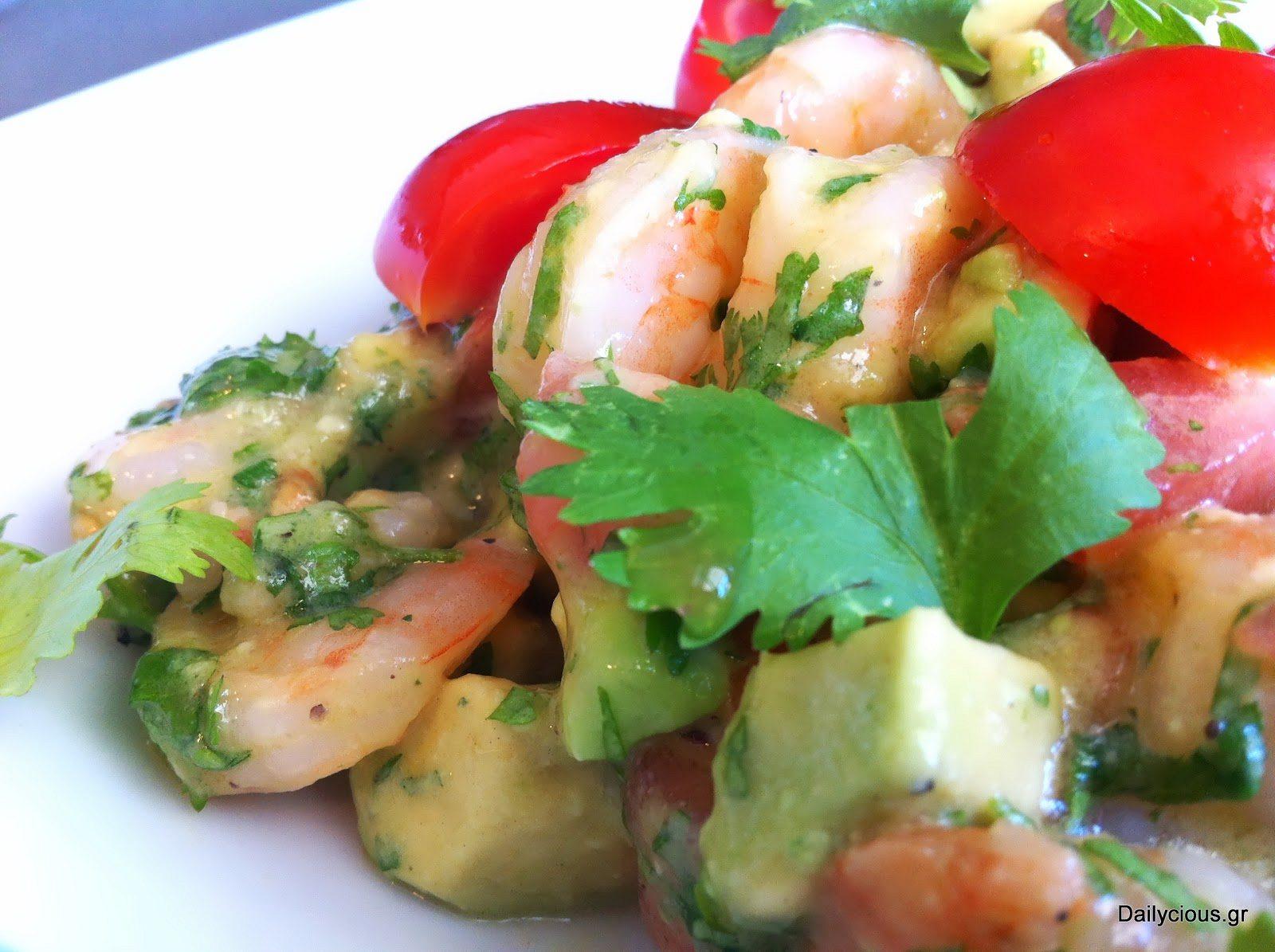 Η σαλάτα με γαρίδες, αβοκάντο και λάιμ είναι έτοιμη.
