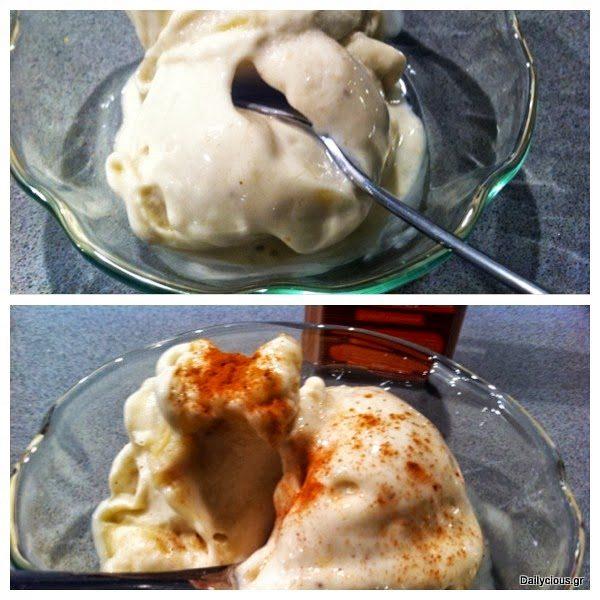 Το παγωτό είναι έτοιμο για απόλαυση!