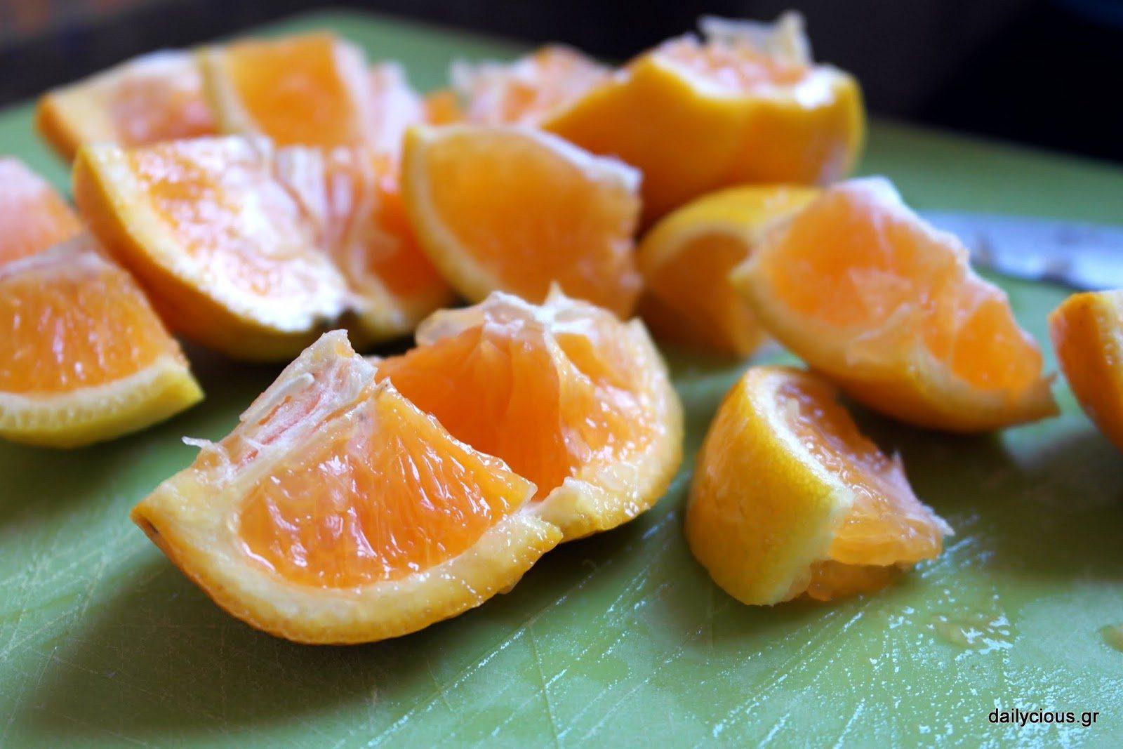 Ετοιμάζω τα πορτοκάλια.