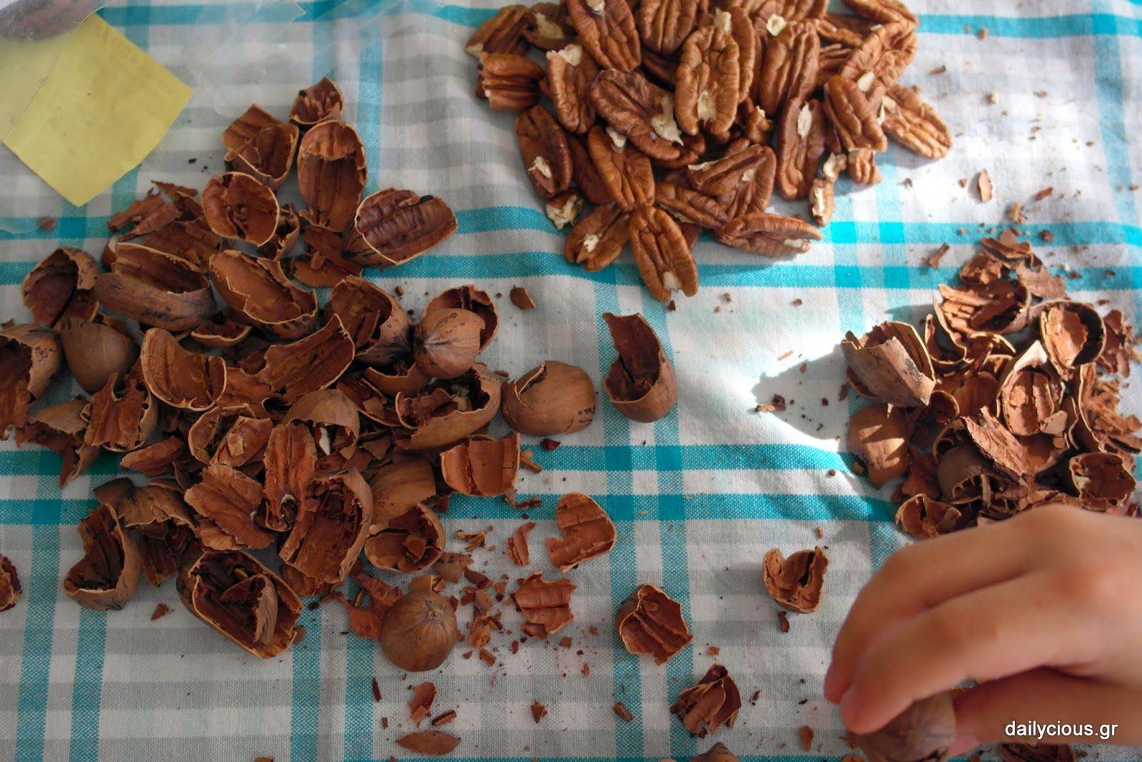 Καθαρίζω τα καρύδια πεκάν (pecan).