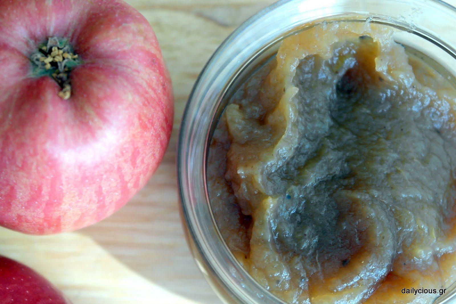 Έτοιμη η Μαρμελάδα ή Πουρές Μήλου (apple butter).