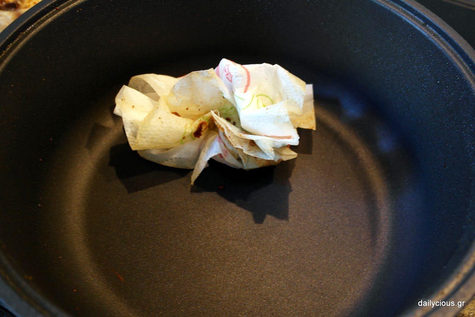 Με ένα χαρτί κουζίνας καθαρίζω τα λάδια.