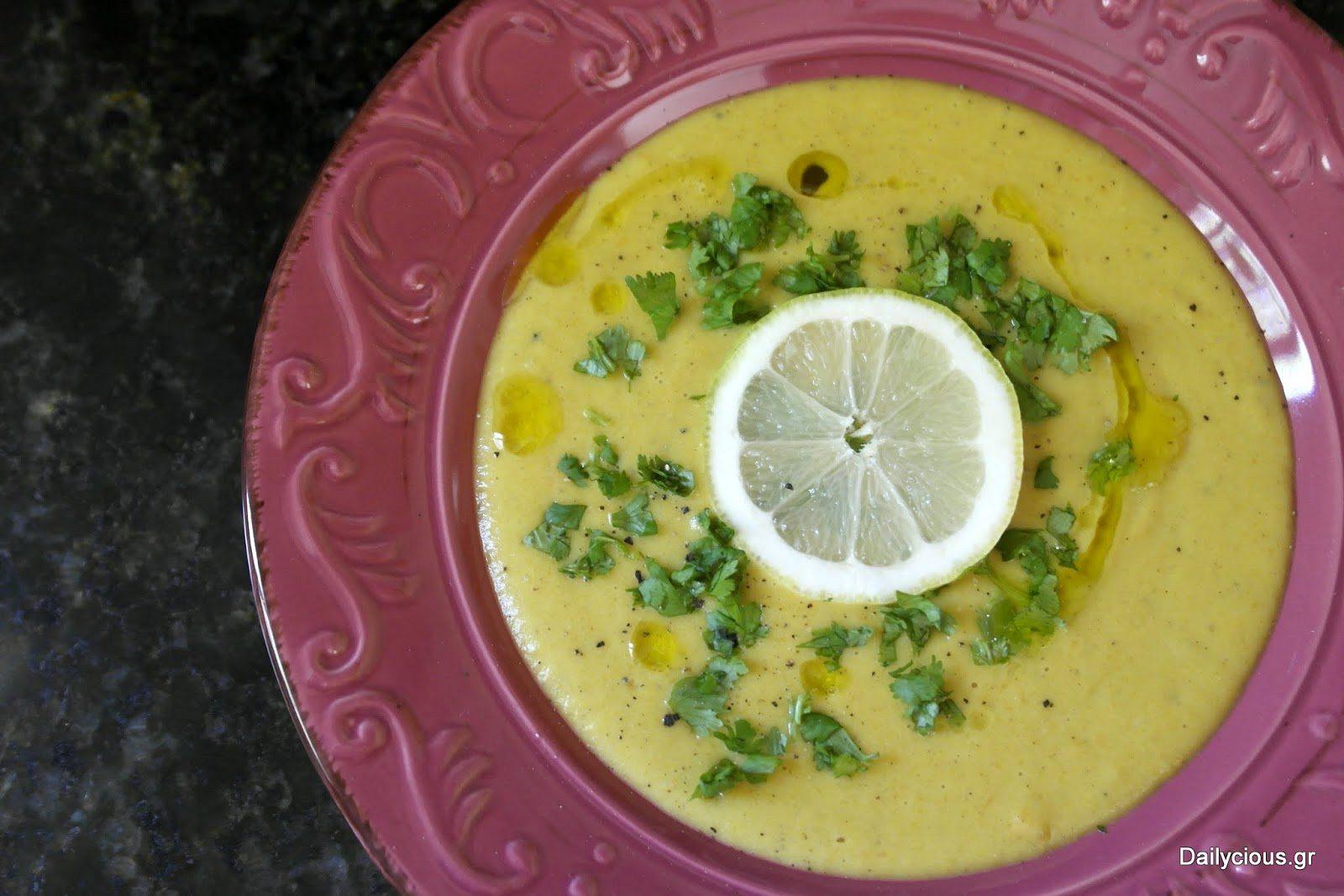 Φάβα με Κάρυ (Ινδική Σούπα)
