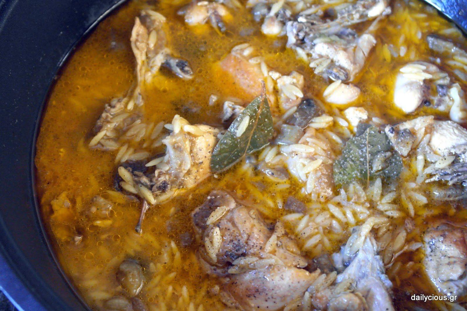 Κοτόπουλο και κριθαράκι, γιουβέτσι