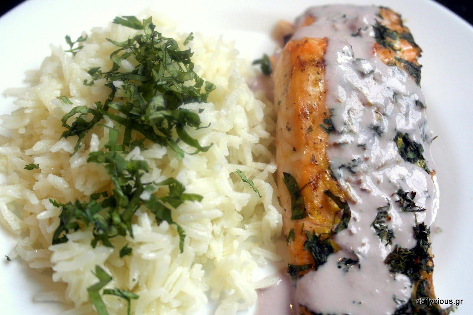 Το Φιλέτο Σολομού με Σάλτσα Λεμονόχορτου (Lemongrass) και Ρύζι Καρύδας είναι έτοιμο!