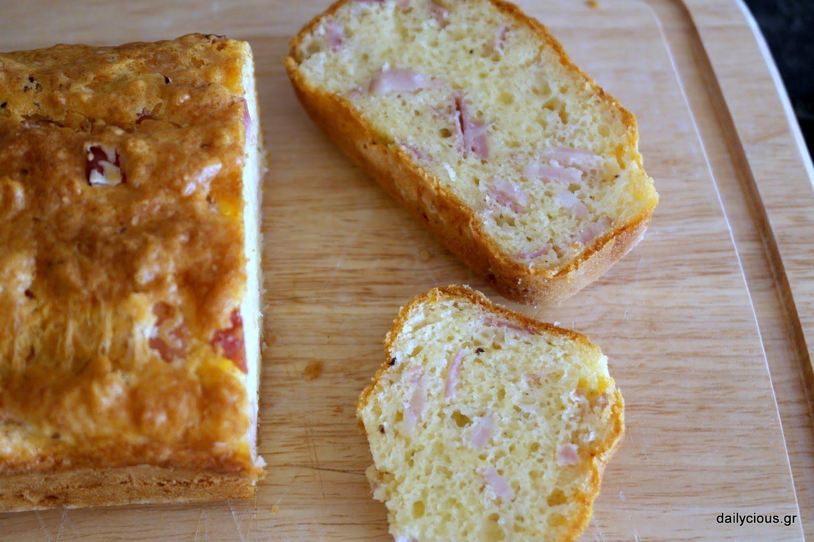 Αλμυρό Κέικ με Ζαμπόν και Τυρί