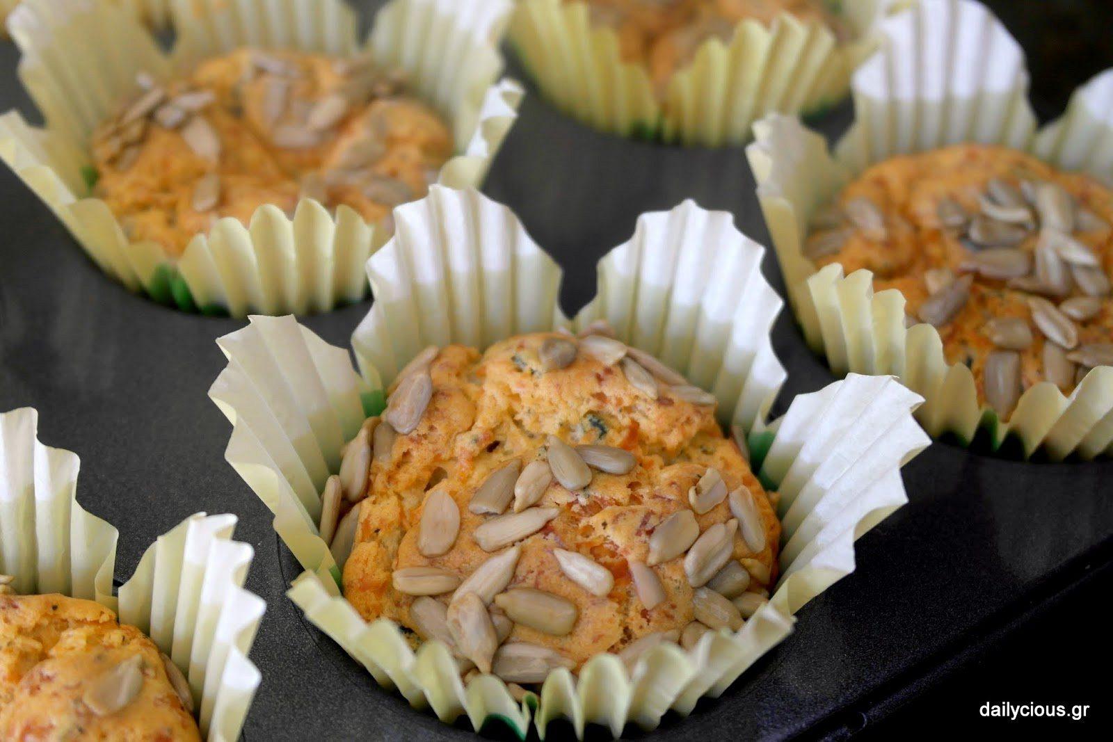 Έτοιμα τα αλμυρά muffins με Χαλούμι, Δυόσμο και Γιαούρτι!