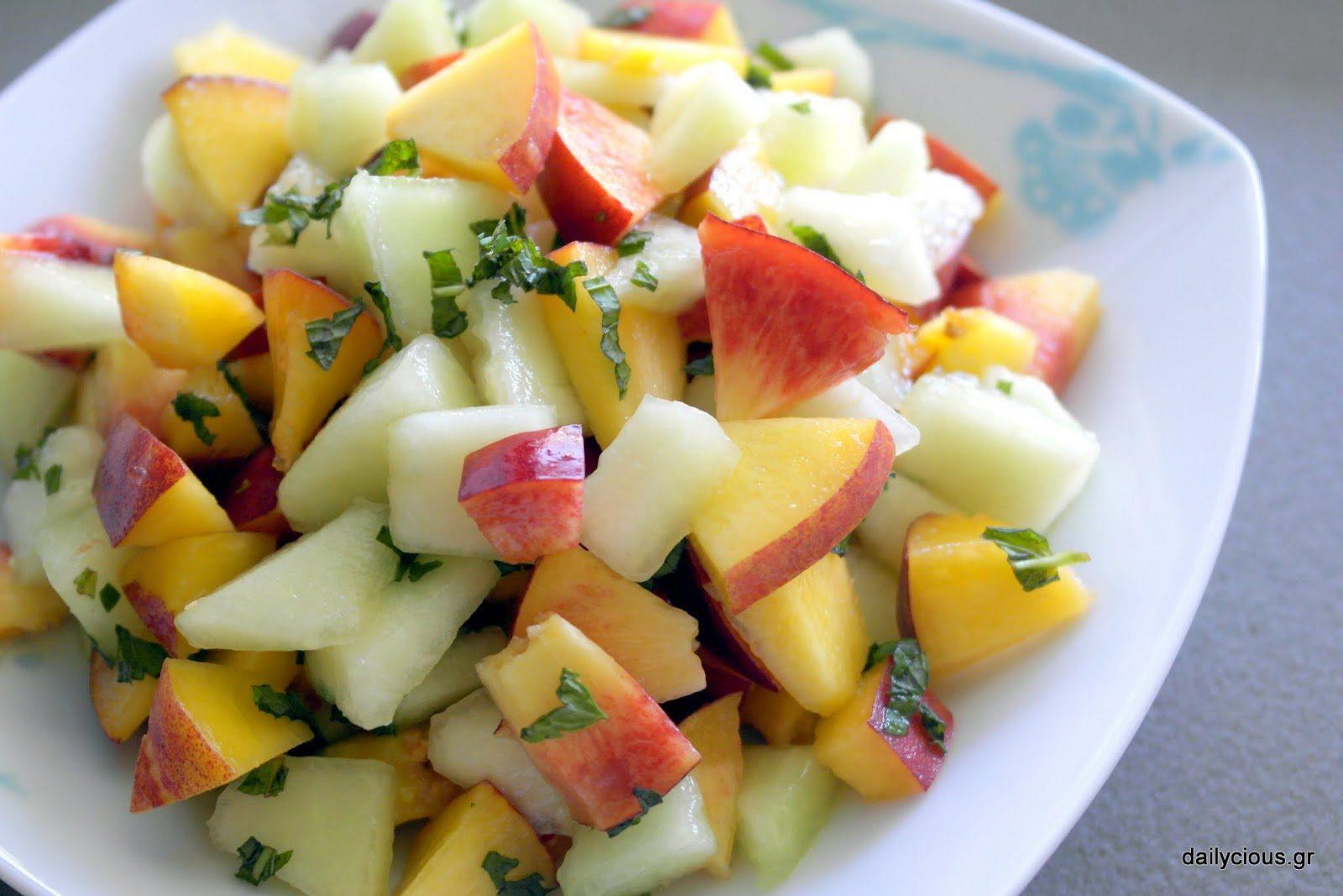 Σαλάτα με Φρούτα.