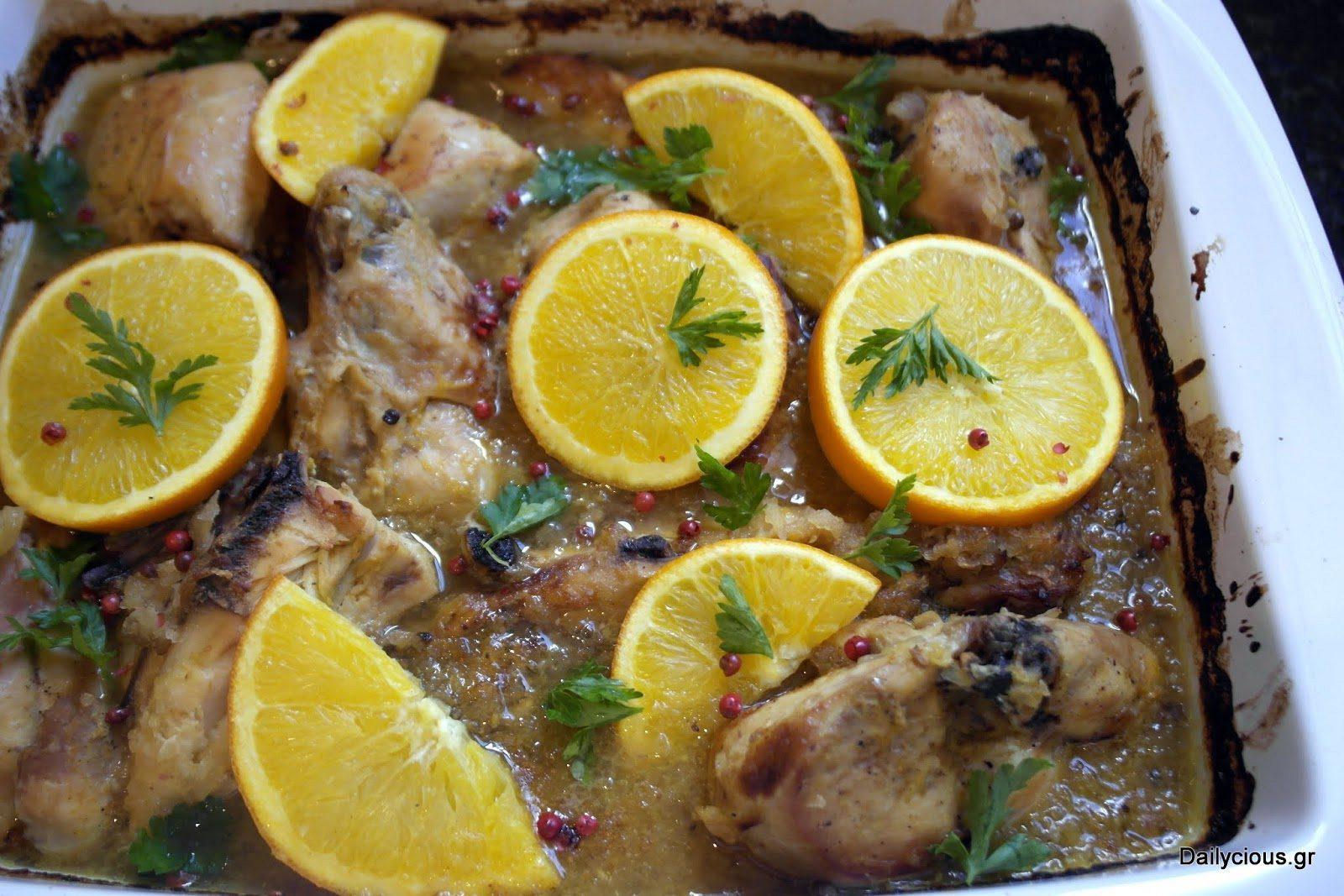 Κοτόπουλο με Πορτοκάλι στον Φούρνο