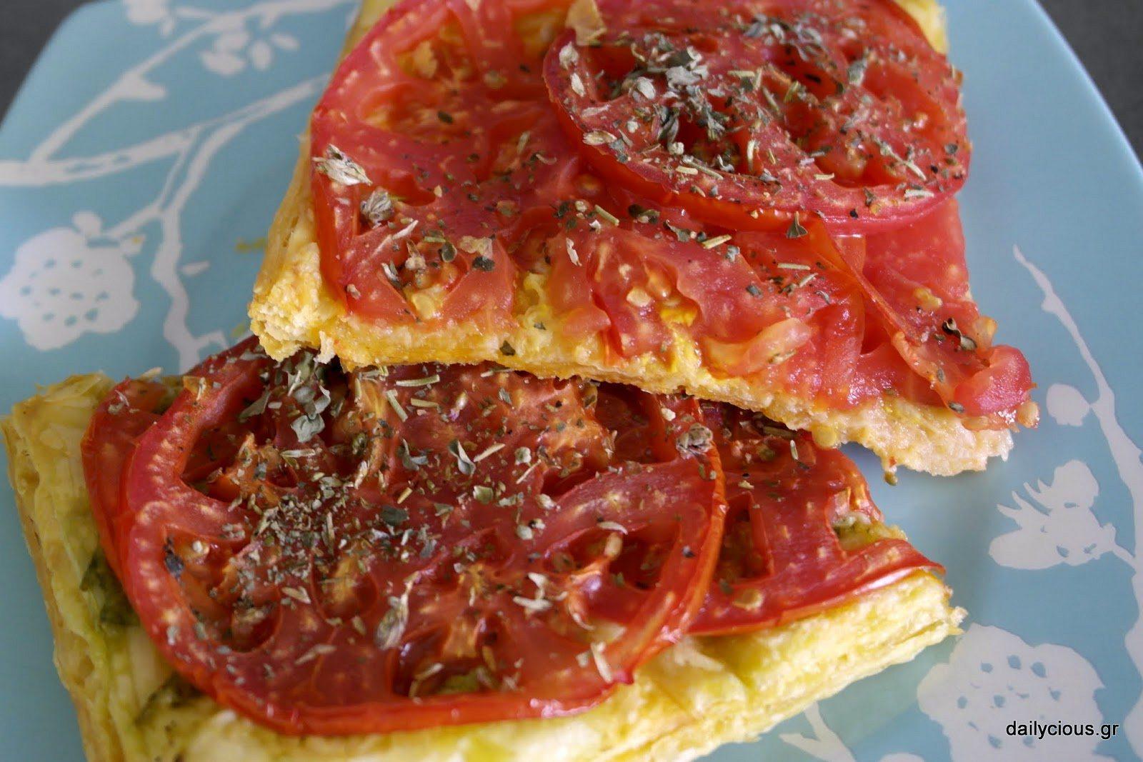 Γρήγορη Τάρτα Ντομάτας με Μυρωδικά